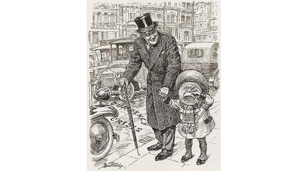 Президент США Франклин Рузвельт в 1933 году призывал граждан сдавать золото ради укрепления доллара