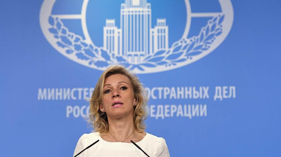 Почему МИД пригрозил сократить численность американского дипперсонала в России