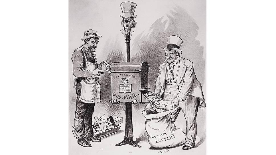 После скандала с луизианской лотереей, названной «золотым осьминогом», с проведением розыгрышей начали бороться во многих штатах