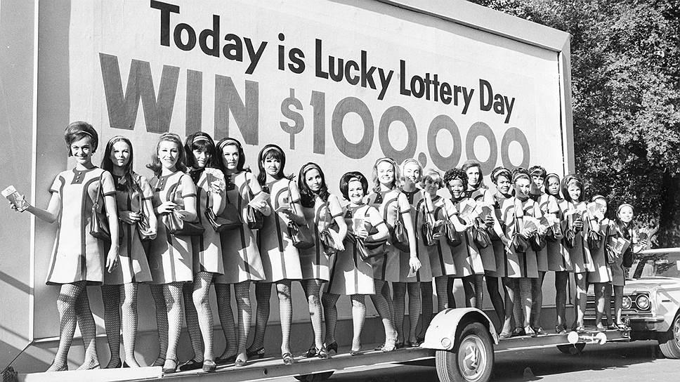 С 1900 года до начала 60-х проведение лотерей в США было запрещено, однако после отмены закона они вновь захватили всю Америку