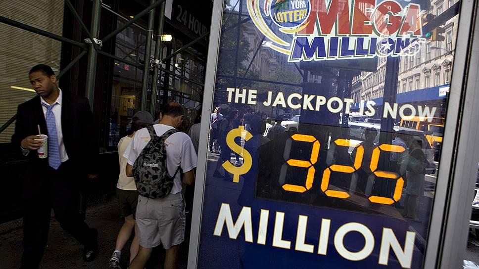 В 2009 году джекпот в Mega Million составил $325 млн — это был третий по величине приз за всю историю лотереи