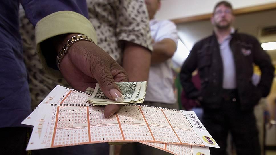 С появлением интернета основной лотерейный бизнес постепенно переместился в сеть