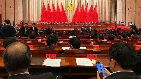 В Китае за полгода наказали более 200тыс. чиновников // Они нарушали партийный кодекс поведения