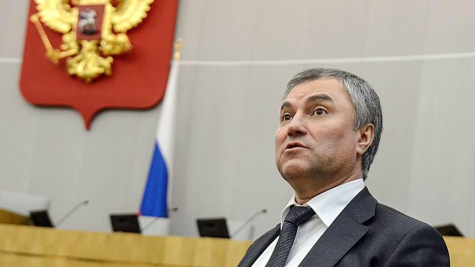 Какие принятые Госдумой законы запомнились гражданам