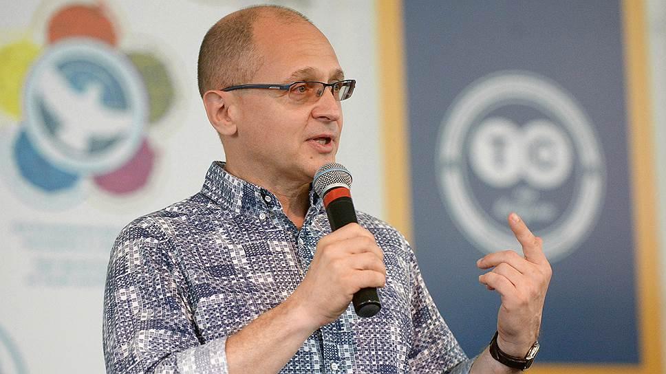 Первый заместитель главы администрации президента Сергей Кириенко