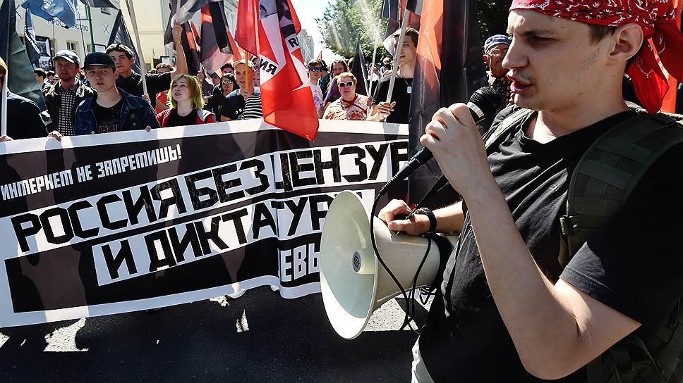 Как в Москве прошло шествие за свободу интернета