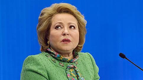 Муниципальный фильтр нашел сторонников в Совете федерации // В его поддержку выступила Валентина Матвиенко