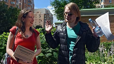 Следствие вернуло программиста домой  / Обвиняемый в призывах к массовым беспорядкам Дмитрий Богатов освобожден из СИЗО