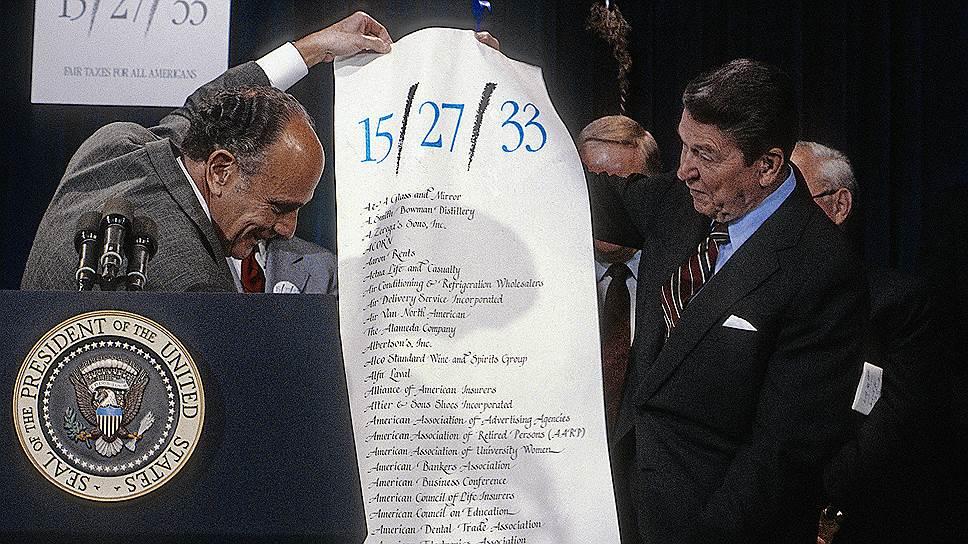 Рональд Рейган решил удивить американцев не повышением, а снижением налогов