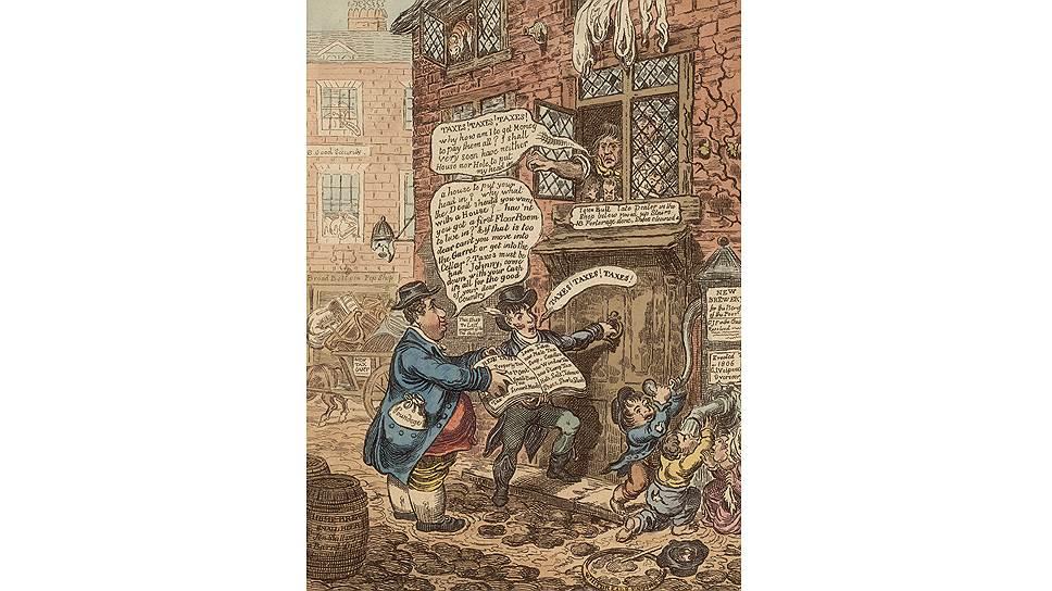 В начале XIX века британцы только и говорили, что о налогах