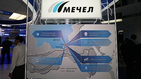 «Мечел» уговорил ВЭБ // Госкорпорация реструктурирует $150млн долга на Эльгинское месторождение