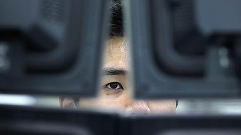 Южная Корея обвинила Северную в смене ориентации // Хакеры из КНДР якобы перестали воровать военные секреты и перешли на наличность
