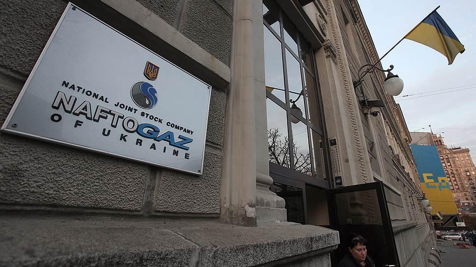 Как «Нафтогаз» наращивает претензии к «Газпрому»