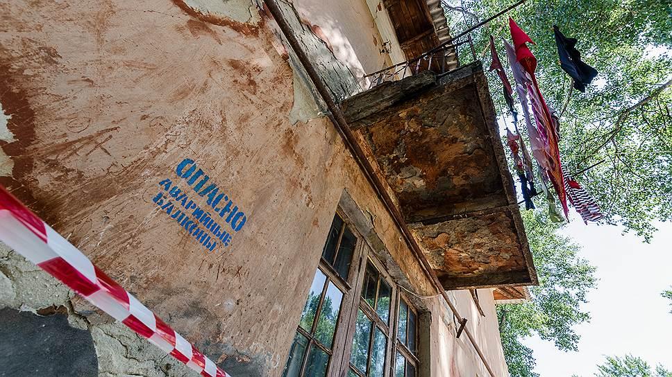 Граждане в регионах считают, что им обновление жилого фонда нужнее, чем Москве
