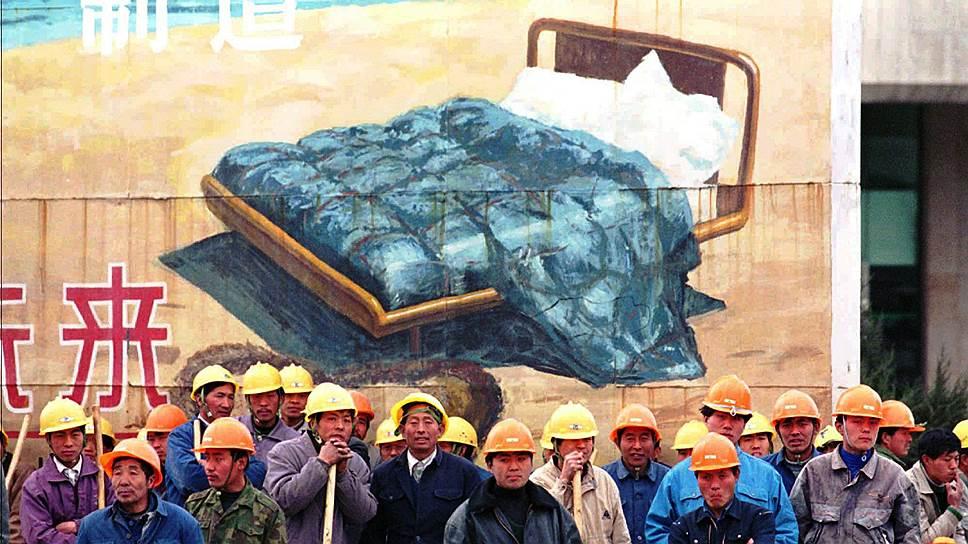 Как в Китае образовался новый класс потенциальных бунтарей