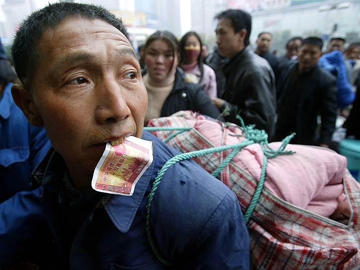 Дэн Сяопин позволил некоторым людям разбогатеть первыми. Но большинство населения не разбогатело до сих пор