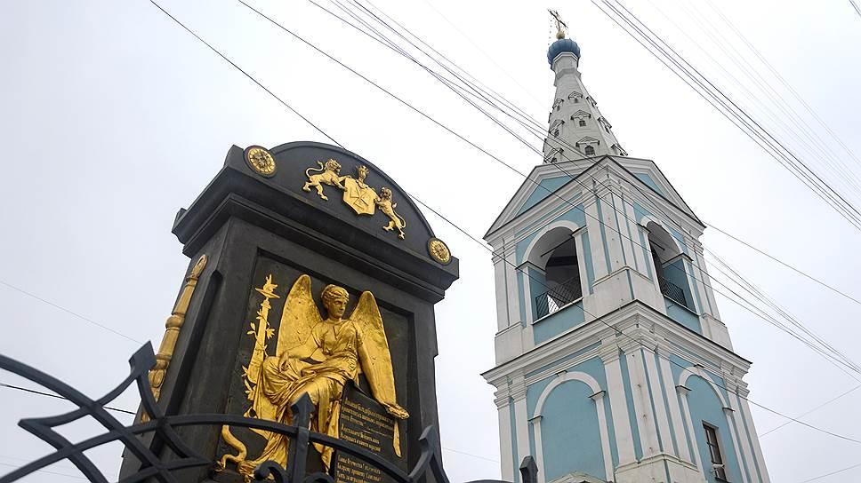 Как Максим Резник пожаловался на нарушения в ходе передачи РПЦ Сампсониевского собора