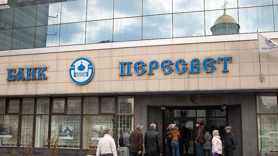 Почему акционеры «Пересвета» уволили Александра Швеца