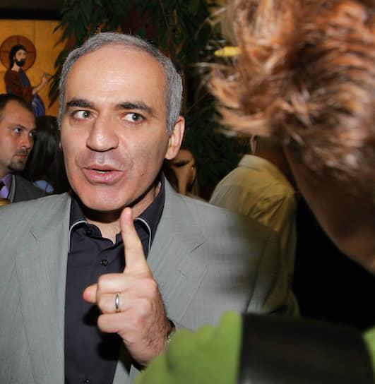 Политик, шахматист, один из создателей оппозиционного движения «Солидарность» Гарри Каспаров