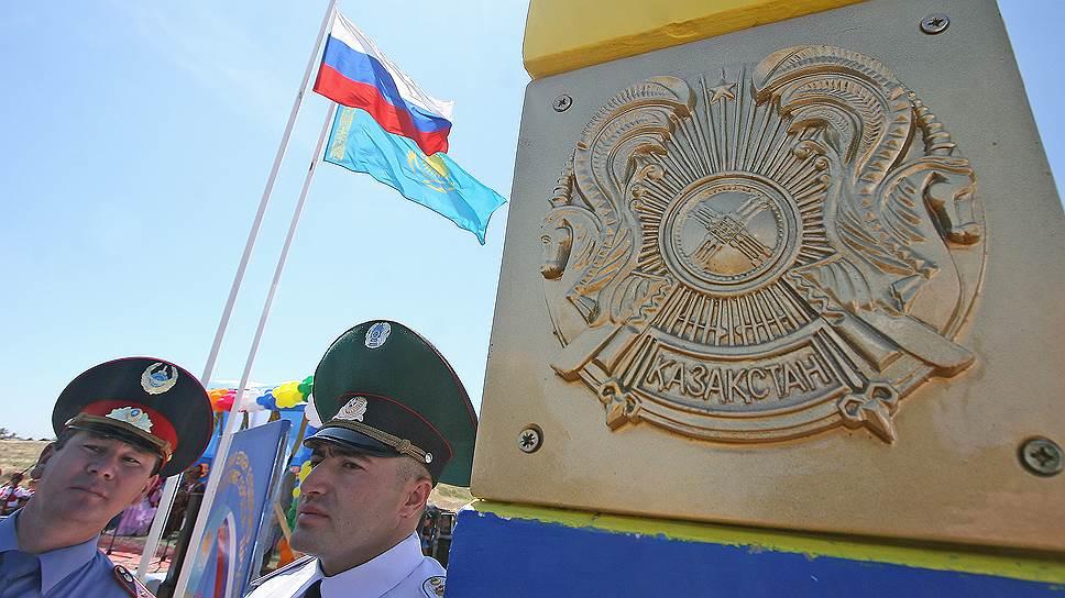 Казахстану дали немного Сладкого