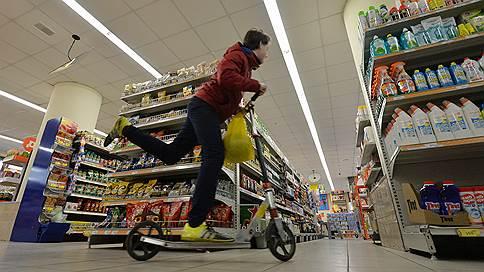 Россияне открылись для покупок // Индекс потребительского доверия Nielsen достиг максимума с начала 2016 года