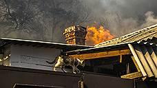 Основной версией пожара в Ростове-на-Дону стал поджог