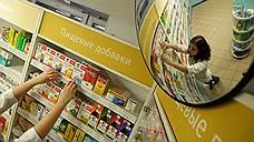 Аптекам помог интернет