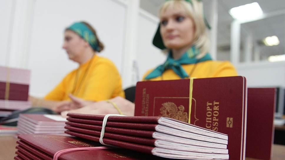 Как россиянам усложнили въезд на Украину