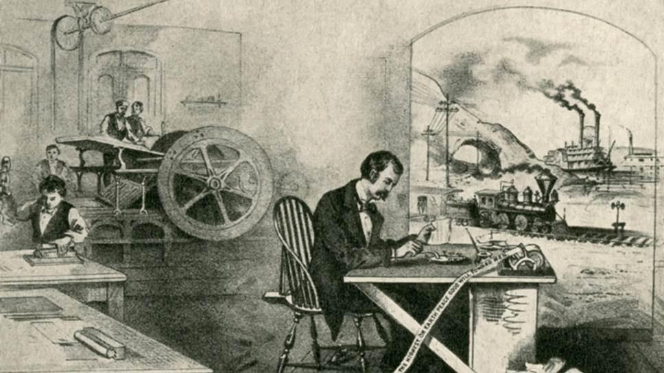 «Золотой век» классического капитализма в 1870-е годы символизировали технологические нововведения