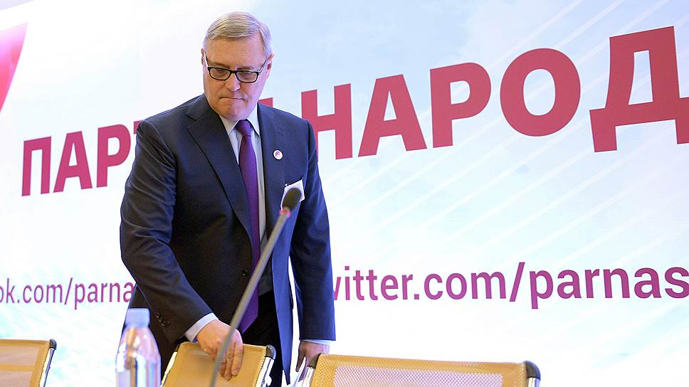 Председатель Партии народной свободы (ПАРНАС) Михаил Касьянов