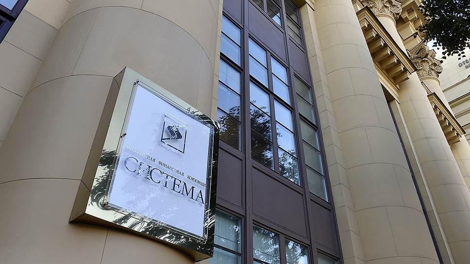 Почему «Система» увеличила объем дефолтных обязательств до 12,8млрд рублей