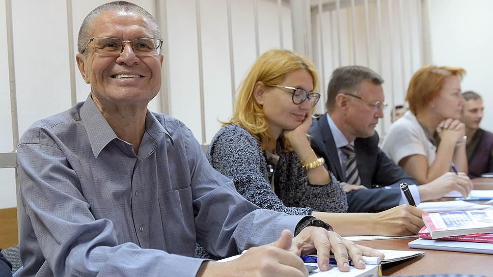 Как прошел второй день слушаний по делу Алексея Улюкаева