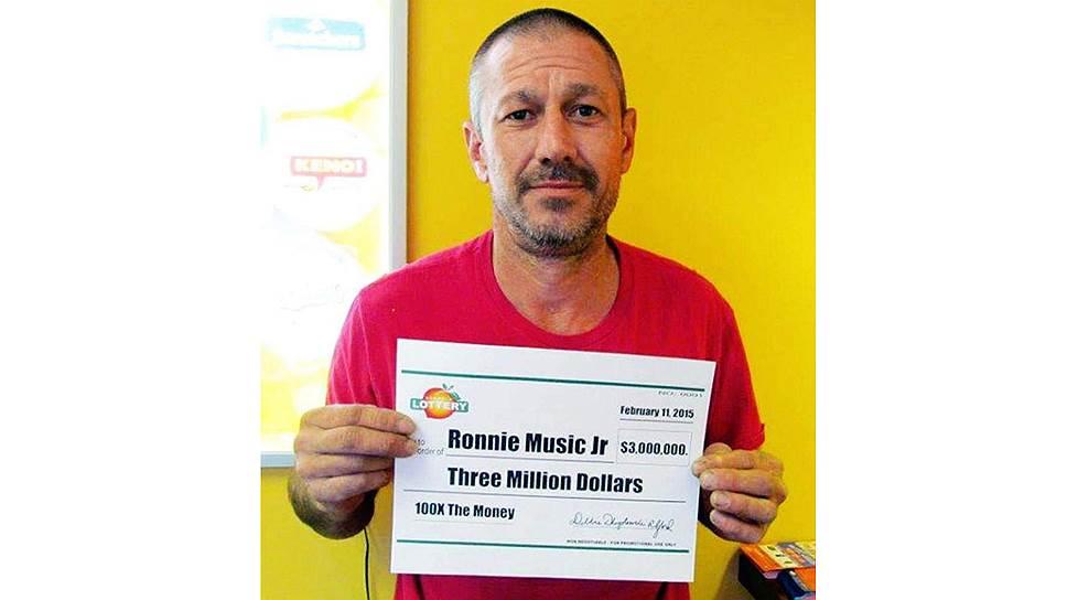 Ронни Мьюзик-младший не стал транжирить выигранные в лотерею миллионы — он решил их умножить с помощью наркоторговли