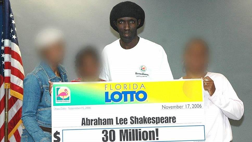 Выигравший многомиллионный джекпот Абрахам Шекспир потерял друга, большую часть денег, а потом и жизнь