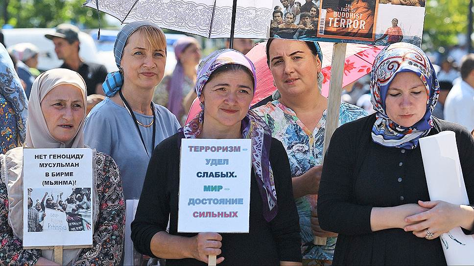 Как мусульман Мьянмы поддержали в Грозном
