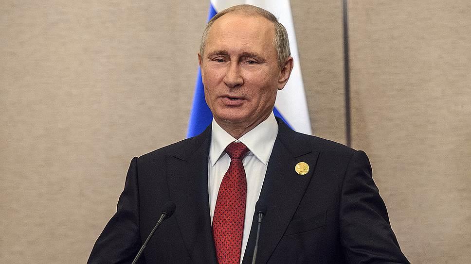 Как Владимир Путин прокомментировал иск «Роснефти» к АФК «Система»