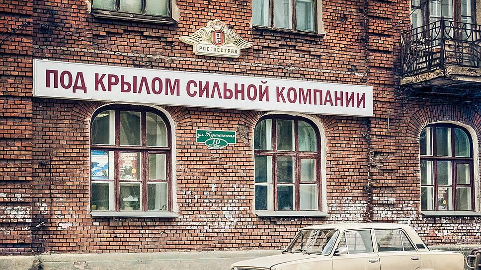 С какими проблемами «Росгосстрах» столкнулся перед санацией «Открытия»