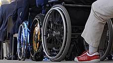 Российским паралимпийцам продлили отстранение от соревнований