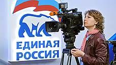 «Единая Россия» и ЛДПР стали телефаворитами