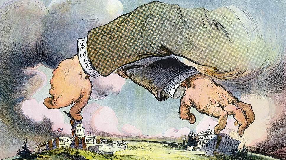 Банки против чужих