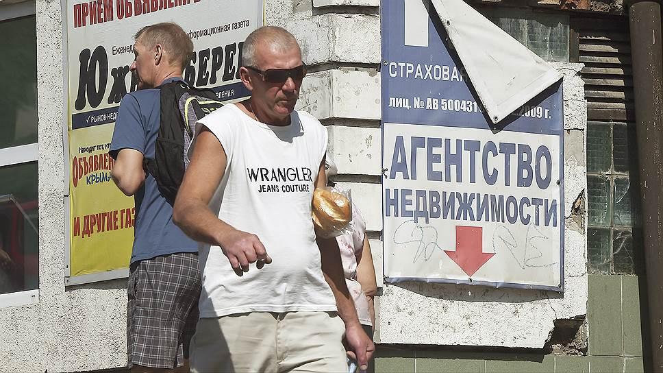 Сегодня крымчане больше озабочены оформлением недвижимости по российским законам, чем ее покупкой