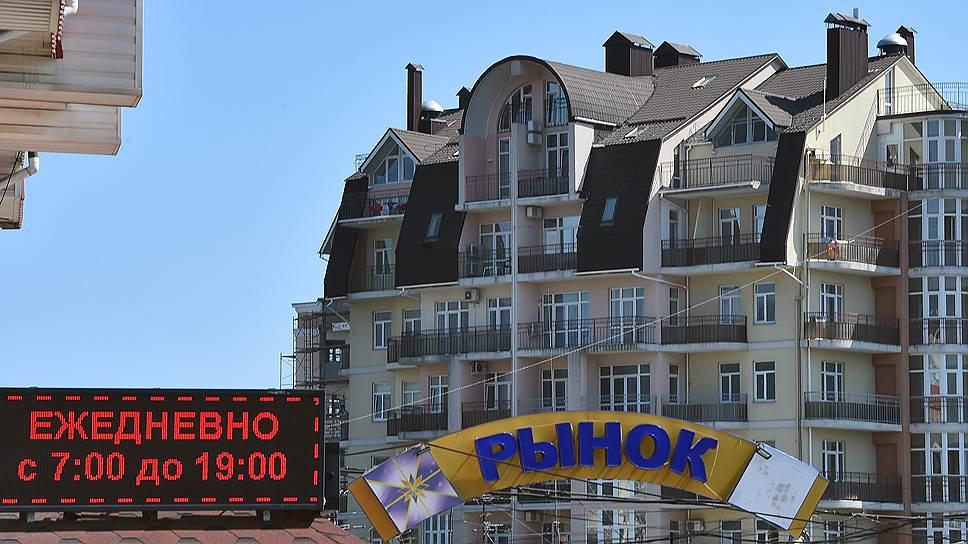 Как продается недвижимость в Крыму