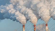Из выбросов сделали выводы