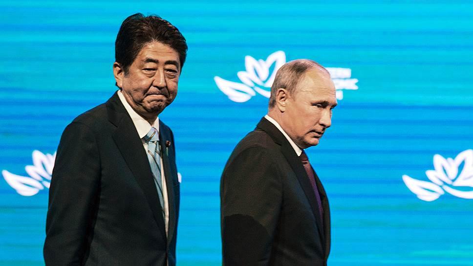 Как Синдзо Абэ призвал Владимира Путина заключить мирный договор