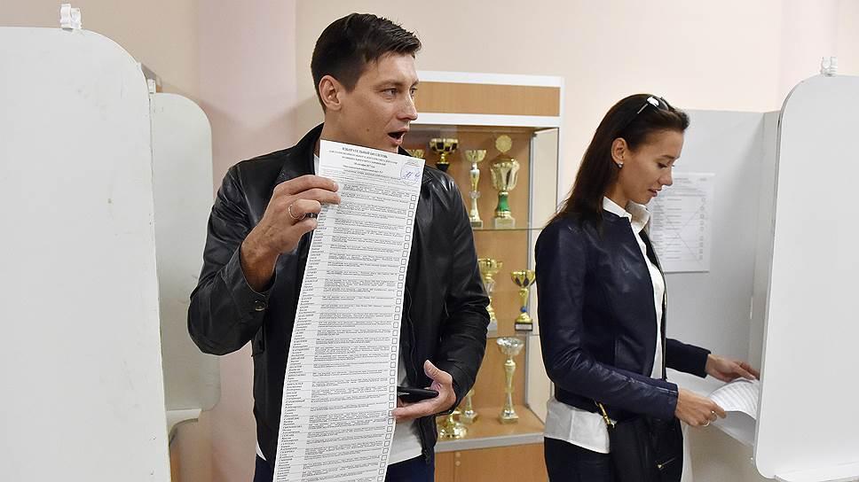 Как шло голосование в Москве