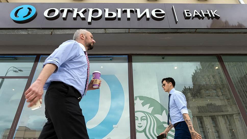 Банк России спасает «Открытие» деньгами «Траста»