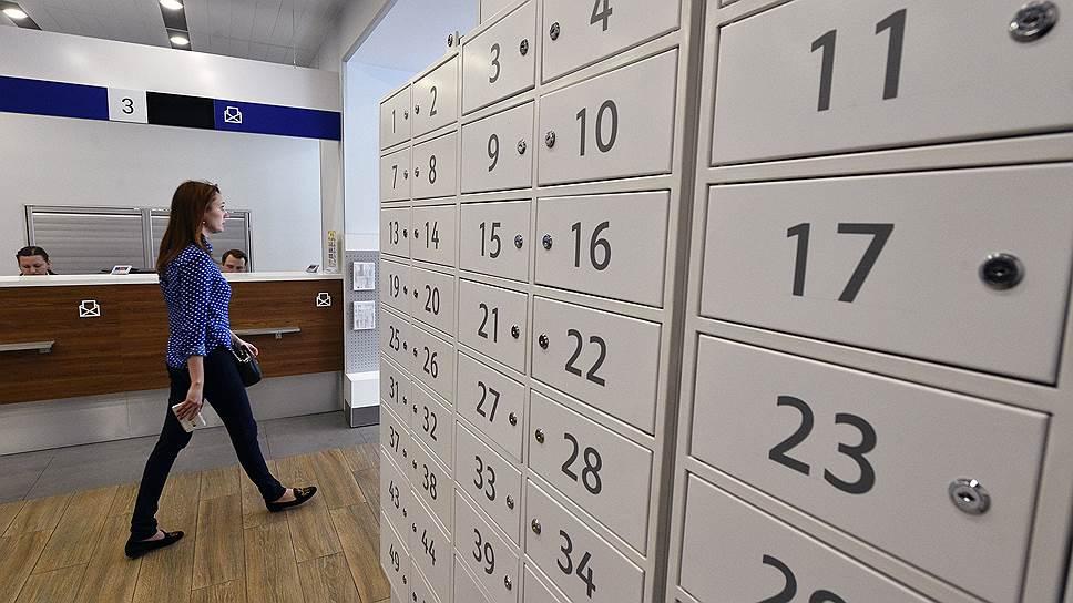 Что планировали «Почта России» и «Пятерочка»
