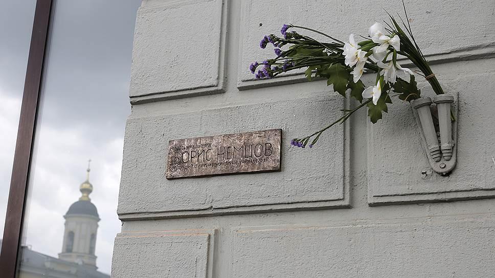 Как искали место табличке в память о Борисе Немцове