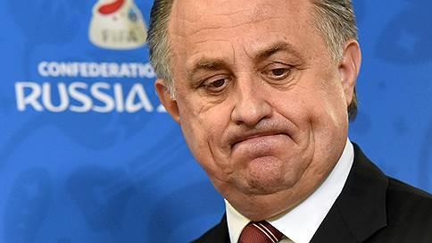 FIFA не сумела отстоять Виталия Мутко // Чиновник федерации рассказал почему вице-премьер РФ не попал в Совет FIFA