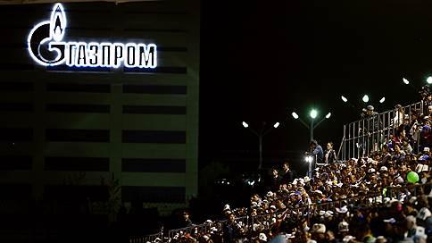 «Газпром» не смог оспорить украинские штрафы // Верховный суд Украины отказался принимать заявление компании